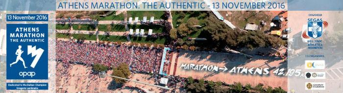 imagenOficialmaratonAtenas2016