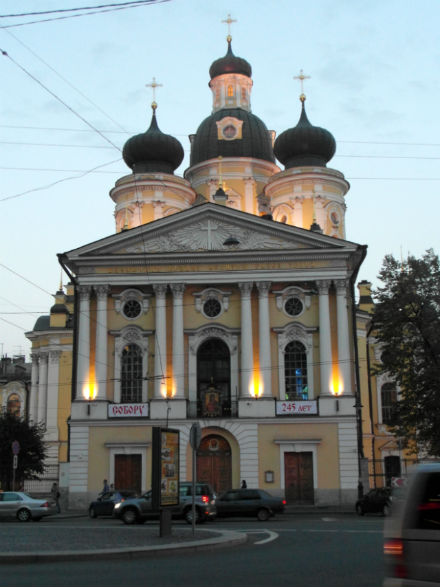 catedral-vladimirski