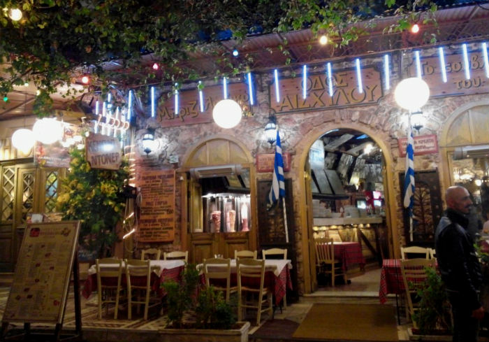 restaurante-psiri