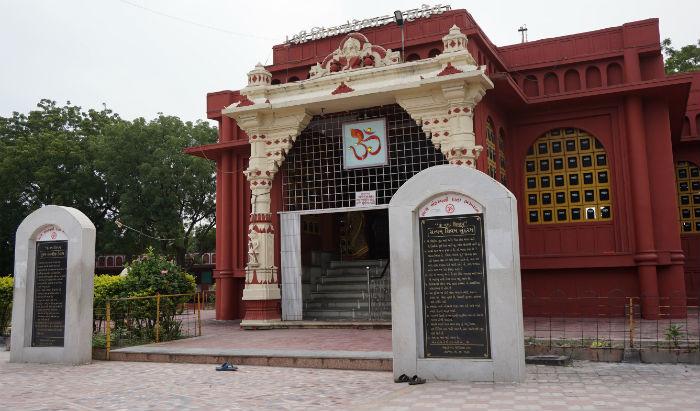 nilkantshwar-mahadev-bharuch