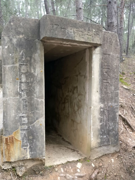 fachada-bunker4